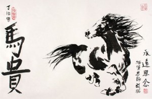 Dee Teller - Horse of Honor