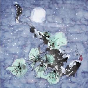 Kathryn Weese - Pine Needles
