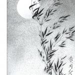 Ben Wong - Bamboo Moon
